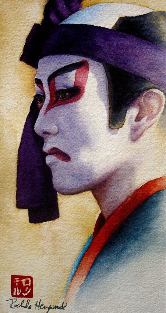 Kabuki Actor - Rochelle Heywood