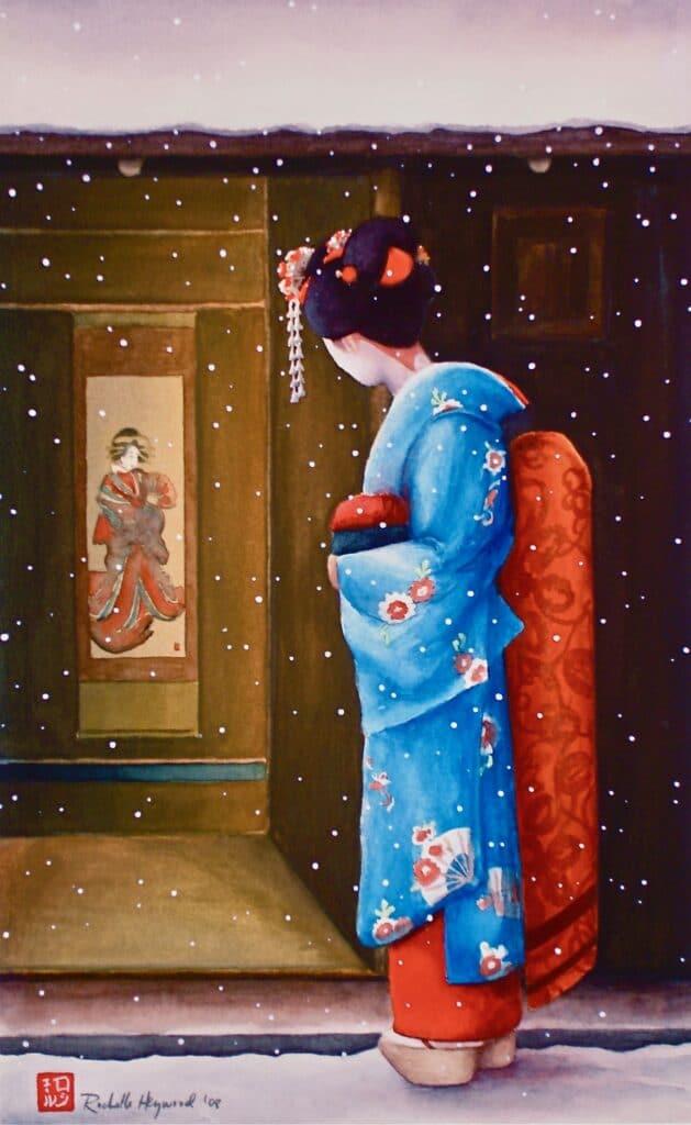 Reflection (Hansei) - Rochelle Heywood